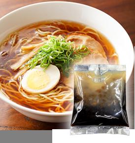 尾道らーめんスープ